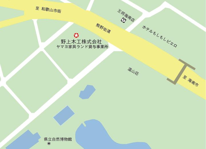 野上木工交通案内